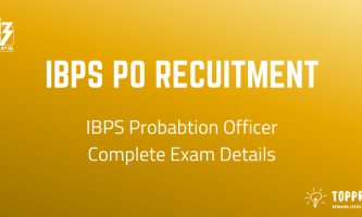 IBPS PO Notification 2021 – Notification Released