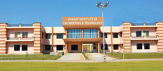 Bharath Institute of Higher Education and Research - Top 5 colleges for Engineering in Chennai