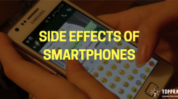 Side Effects smartphones - Excessive use of mobile phones and its consequences