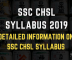 SSC CHSL Syllabus - Tier 1, Tier 2 and Tier 3 Syllabus for Combined Higher Secondary Level