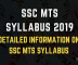 SSC MTS 2019 Syllabus - SSC MTS Syllabus for Paper 1 and Paper 2